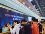 第三届中国民办教育校长职业化高峰论坛闭幕,火星科学盒CEO刘扬受邀发表主题分享