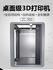 中創三維3D打印機,大尺寸高精度工業級設備