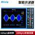 Micsig 麦科信 数字智能示波器 安卓系统 STO1000C系列