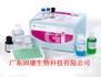 肺炎衣原體抗體IgG檢測試劑盒