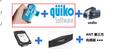 WIMU全无线运动行为及环境监测系统