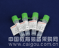 Mouse CD69 FITC(H1.2F3,Hamster IgG)|抗體|現貨