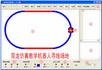 雙龍仿真教學機器人SLBASIC V3.0