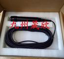 在线自清洁泥沙传感器/污泥浓度传感器/485输出SS悬浮物传感器