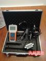 北京土壤水分温度盐分PH速测仪安装调试培训