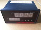 恒奥德  温度控制仪/温度控制器/在线式温度仪/在线式测温仪 型号:HAD-908