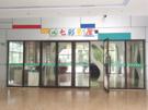 儒风竹韵 墨香雅集——九江市双峰小学濂溪校区星级校园书屋
