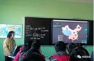 榆社中学:我们有地理功能教室了