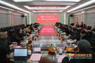 四川農業大學統一戰線2020年新春茶話會舉行