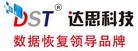 达思凯瑞技术(北京)