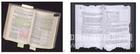 赛数书刊扫描仪完美书刊扫描功能-汉龙实业