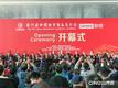 数字校园管理,智能互动课堂 | 青鹿精彩亮相第78届中国教育装备展