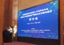 智能制造技術技能人才培養協作會暨專題研討會在深成功舉辦