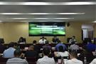 攀枝花市电化教育(技术装备)中心召开2019 年下学期全市电化教育和技术装备工作会议