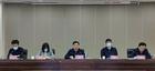 河南省治理教育乱收费专项行动推进会暨提醒告诫会召开