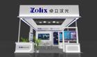 卓立汉光即将亮相第23届中国国际光电博览会