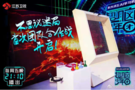 逆行力解锁,科大讯飞AI学习机助力超脑少年挑战全新迷局
