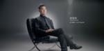 希沃创新背后的故事--对话总工程师侯旻翔