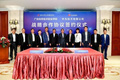 廣東科學技術職業學院與華為簽合作協議