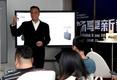 Vivitek(麗訊) 暢享匯系列新品媒體溝通會在京舉行