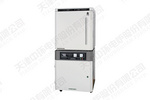 箱式炉 高温箱式炉 箱式电炉 1700℃炉温SX-G系列节能高温箱式电阻炉 实验电炉