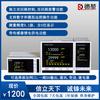 全自動液晶高精度雙回路溫度控制器220v大功率溫控開關可調控溫儀