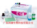 肺炎衣原体抗体IgM检测试剂盒