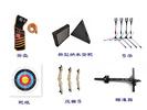 射箭器材反曲弓及配件批發零售 學校采購射箭器材