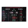 HKP-1020 籃球比賽同步軟件