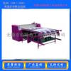 佰陆热工上进加压式热转印机高速印花机