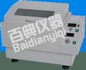 厂家热销THZ-B气浴恒温振荡器专业生产厂家