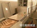 木材烘干設備