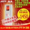 杰孚不銹鋼吧臺開水器-中國最好的開水器