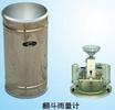 TM-04雨量传感器