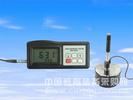 HM-6560里氏硬度计HM6560
