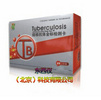 结核菌素试剂盒/结核抗体诊断试剂盒 (金标法?。┯凶⒉嶂?产品货号: wi74304