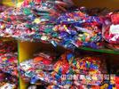 幼儿园塑料玩具