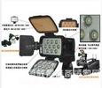 珂玛/LED新闻灯/采访灯/摄影灯/机头灯/轻型摄灯/CM-LBPS1200