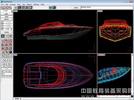 Autoship船舶設計軟件