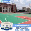 场地球场施工丙烯酸篮球场价格东莞德朝丙烯酸材料厂家