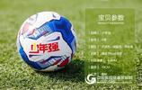 高级TPU合成皮4号足球标准训练耐磨足球