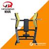 商用健身器材坐式雙向推胸訓練器