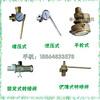 SY-40/60型單體支柱工作阻力檢測儀|單體支柱測力計|單體柱測壓儀增壓式、泄壓式、手輪式