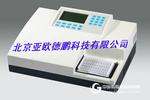 名稱:高通量農殘檢測儀 型號:DP-XM596