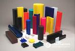 超高分子量聚乙烯板材工厂生产加工设计