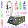 自動定量液體灌裝機洗發水沐浴露洗潔精洗衣液蜂蜜潤滑油K