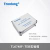 创龙TL6748F-TEB TMS320C6748 DSP+FPGA实验箱