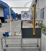離心泵特性曲線測定實驗臺