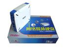 网络媒体硬盘(320GB)