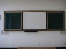 推拉綠板與電子白板